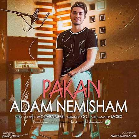 Pakan Adam Nemisham دانلود آهنگ پاکان آدم نمیشم