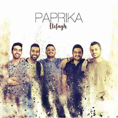 Paprika Etefagh دانلود آهنگ پاپریکا اتفاق