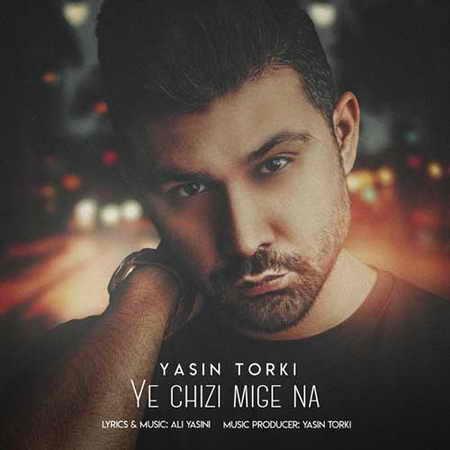Yasin Torki Ye Chizi Mige Na دانلود آهنگ یاسین ترکی یه چیزی میگه نه