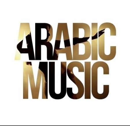 arabic song دانلود آهنگ ضرب و تمپو عربی