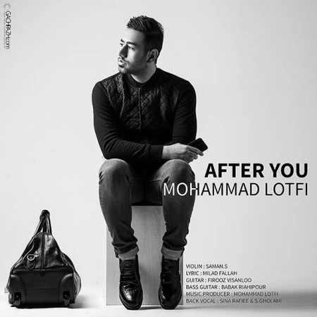 145210923681992020mohammad lotfi bad az to دانلود آهنگ محمد لطفی بعد از تو
