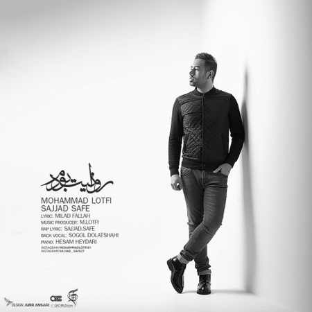 149009912013897173mohammad lotfi ft sajjad safe ravanit boodam دانلود آهنگ محمد لطفی روانیت بودم