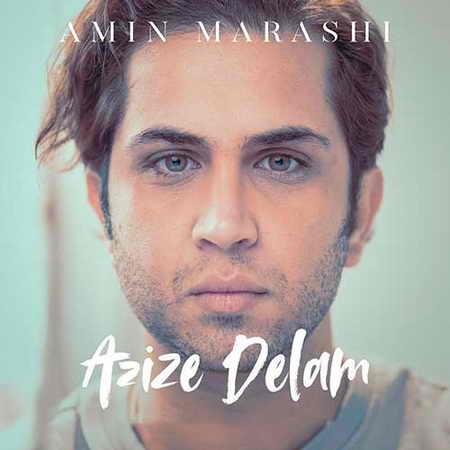 Amin Marashi Azize Delam دانلود آهنگ جدید امین مرعشی عزیز دلم