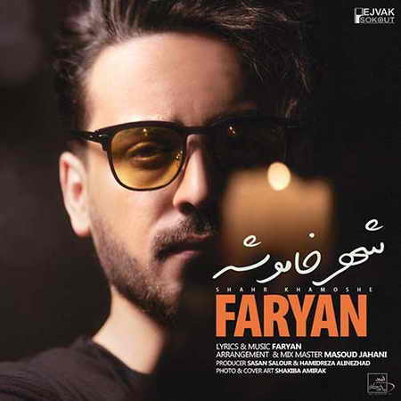 Faryan Shahr Khamooshe دانلود آهنگ �ریان شهر خاموشه