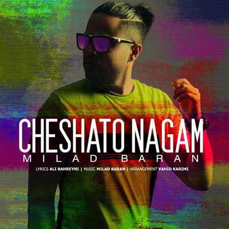 Milad Baran Cheshato Nagam دانلود آهنگ میلاد باران چشاتو نگم
