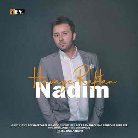 Nadim Havaye Raftan دانلود آهنگ جدید ندیم هوای رفتن