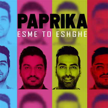 Paprika Esme To Eshghe دانلود آهنگ جدید پاپریکا اسم تو عشقه