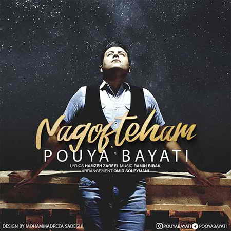Pouya Bayati Nagofteham دانلود آهنگ پویا بیاتی نگ�ته هام