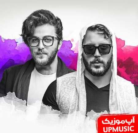 arash masih دانلود آهنگ مسیح و آرش مشتی