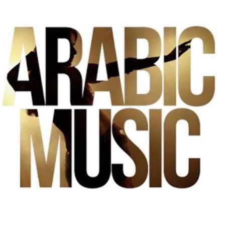 icon 198467594797035520 500 دانلود آهنگ های شاد عربی