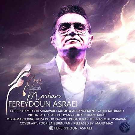Fereydoun Asraei Marham دانلود آهنگ فریدون آسرایی مرهم
