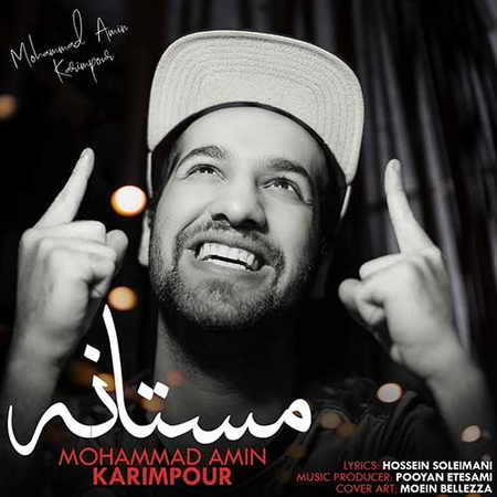 Mohammad Amin Karimpour Mastane دانلود آهنگ محمد امین کریم پور مستانه