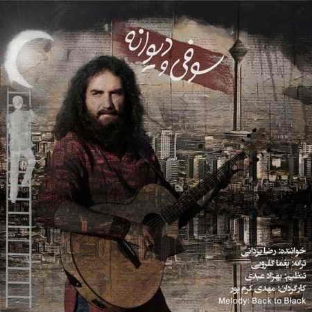 Reza Yazdani Soofi Divane دانلود آهنگ رضا یزدانی سوفی و دیوانه