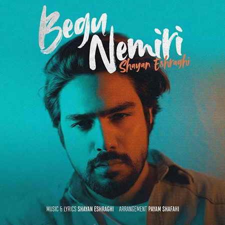 Shayan Eshraghi Begu Nemiri دانلود آهنگ شایان اشراقی بگو نمیری