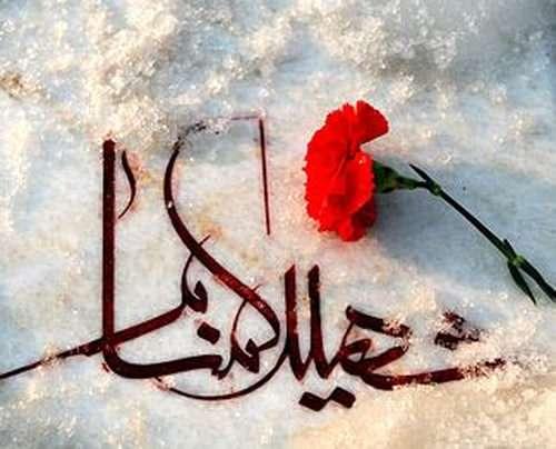 ghj دانلود آهنگ شهید گمنام سلام مجتبی رمضانی