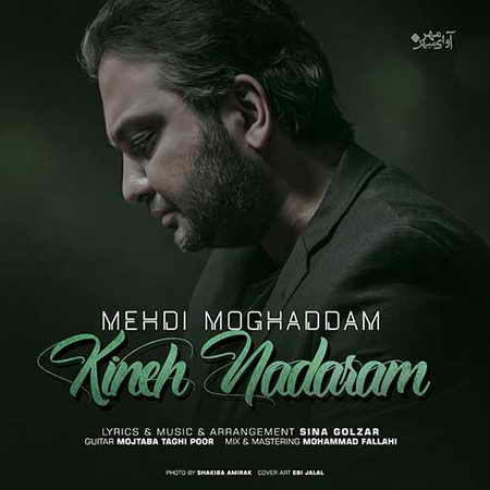 Mehdi Moghaddam Kineh Nadaram دانلود آهنگ مهدی مقدم کینه ندارم