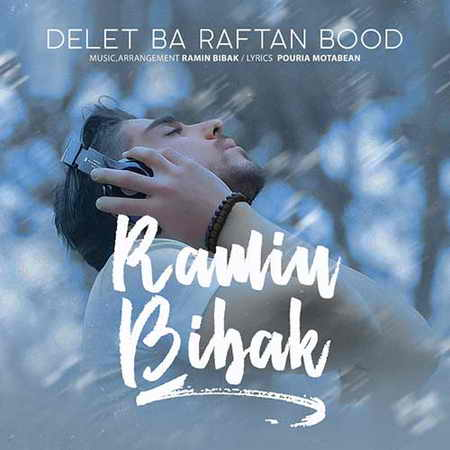 Ramin Bibak Delet Ba Raftan Bood دانلود آهنگ رامین بی باک دلت با رفتن بود