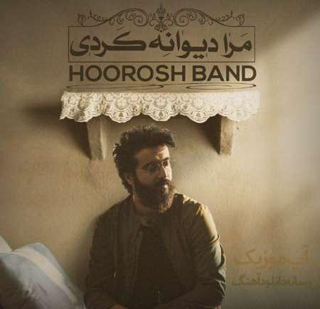 hoorosh band دانلود فول آلبوم هوروش بند با لینک مستقیم ( یکجا و تکی )