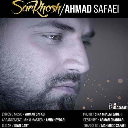 Ahmad Safaei Sarkhosh دانلود آهنگ احمد صفایی سرخوش