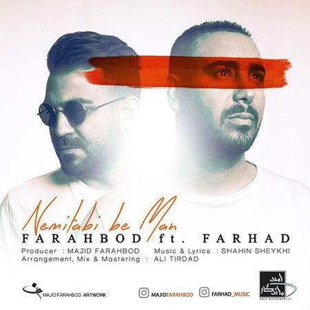 Farahbod Ft دانلود آهنگ فرهبد و فرهاد نمیتابی به من