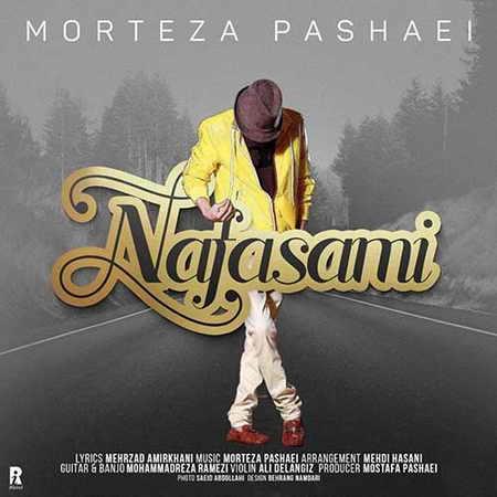 Morteza Pashaei Nafasami دانلود آهنگ جدید مرتضی پاشایی نفسمی