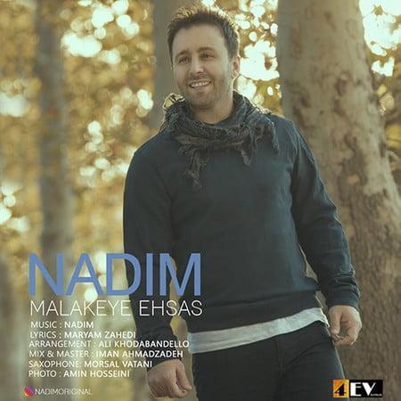 Nadim Malakeye Ehsas دانلود آهنگ جدید ندیم ملکه احساس