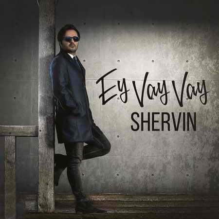 Shervin Ey Vay Vay دانلود آهنگ شروین ای وای وای