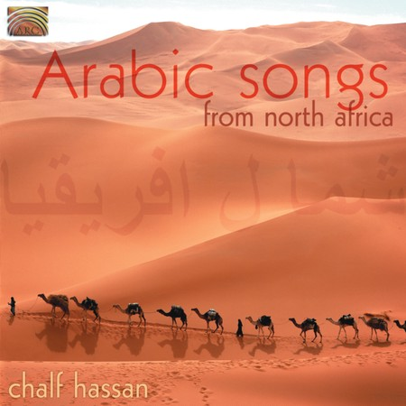 450 دانلود آهنگ های شاد عربی