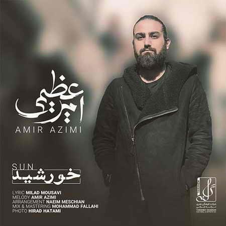 Amir Azimi Khorshid دانلود آهنگ امیر عظیمی خورشید