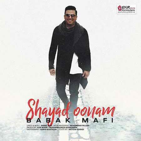 Babak Mafi Shayad Oonam دانلود آهنگ بابک مافی شاید اونم