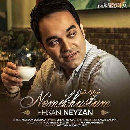 Ehsan Neyzan Nemikhastam دانلود آهنگ احسان نی زن نمیخواستم