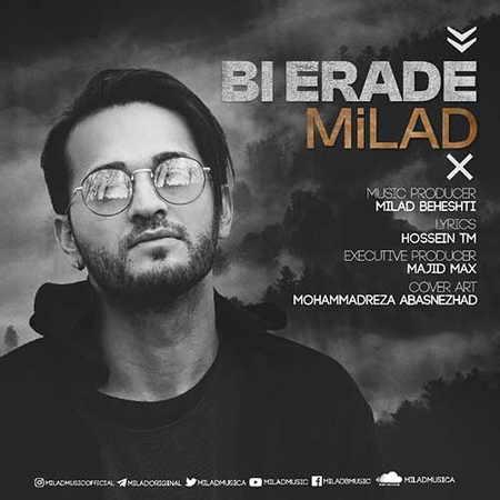 Milad Beheshti Bi Erade دانلود آهنگ میلاد بهشتی بی اراده