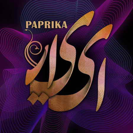 Paprika Ey Yar دانلود آهنگ پاپریکا ای یار