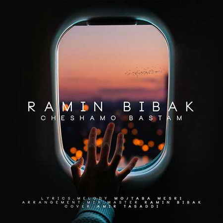 Ramin Bibak Cheshamo Bastam دانلود آهنگ رامین بی باک چشامو بستم