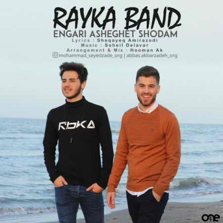 rayka band engari asheghet shodam 2018 12 05 19 16 28 دانلود آهنگ رایکا بند انگاری عاشقت شدم