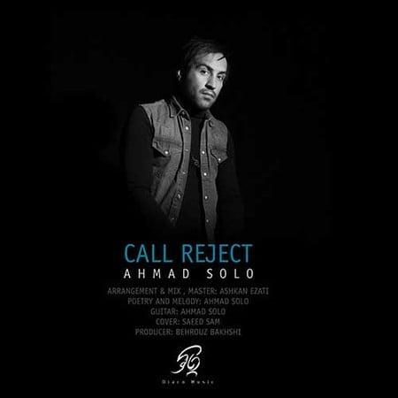 Ahmad Solo Call Reject دانلود آهنگ احمد سلو رد تماس
