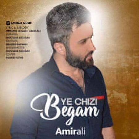 Amir Ali Ye Chizi Begam دانلود آهنگ امیرعلی یه چیزی بگم
