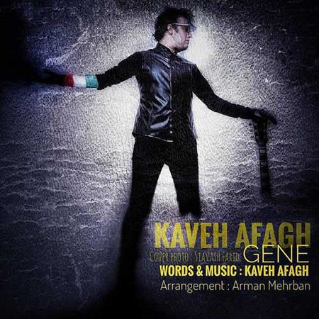 Kaveh Afagh Gene دانلود آهنگ کاوه آفاق ژن