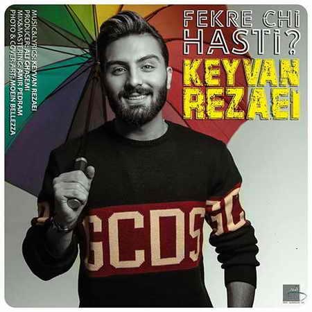 Keyvan Rezaei Fekre Chi Hasti دانلود آهنگ کیوان رضایی فکر چی هستی