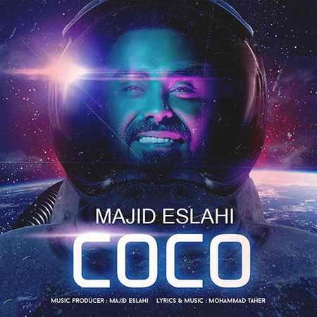 Majid Eslahi Coco دانلود آهنگ مجید اصلاحی کوکو