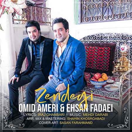Omid Ameri Ehsan Fadaei Zendegi دانلود آهنگ امید آمری و احسان فدایی زندگی