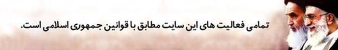 faaliat