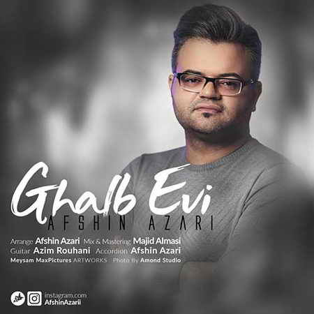 Afshin Azari Ghalb Evi دانلود آهنگ افشین آذری قلب اوی