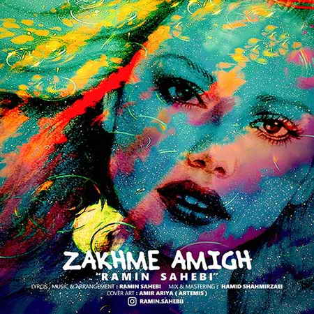 Ramin Sahebi Zakhme Amigh دانلود آهنگ رامین صاحبی زخم عمیق