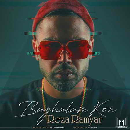Reza Ramyar Baghalam Kon دانلود آهنگ رضا رامیار بغلم کن