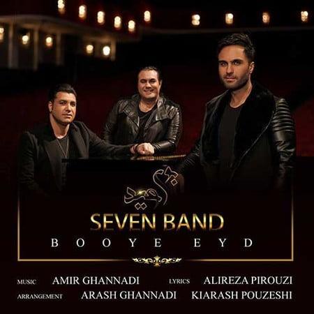7 Band Booye Eyd دانلود آهنگ سون بند بوی عید