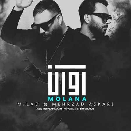 Avan Band Molana دانلود آهنگ آوان بند مولانا