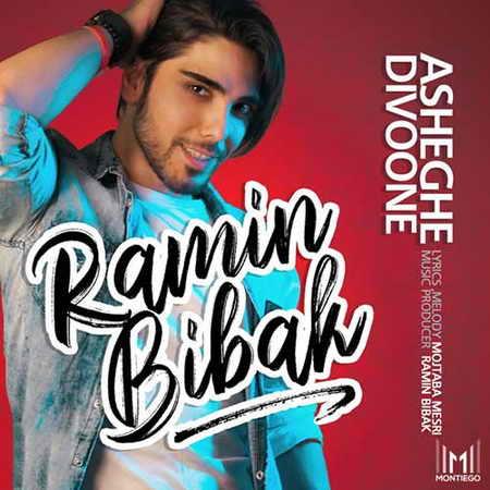 Ramin Bibak Asheghe Divoone دانلود آهنگ رامین بی باک عاشق دیوونه