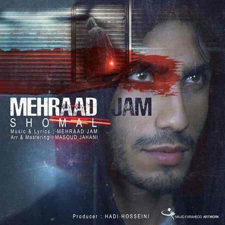 Mehraad Jam Shomal دانلود آهنگ مهراد جم شمال