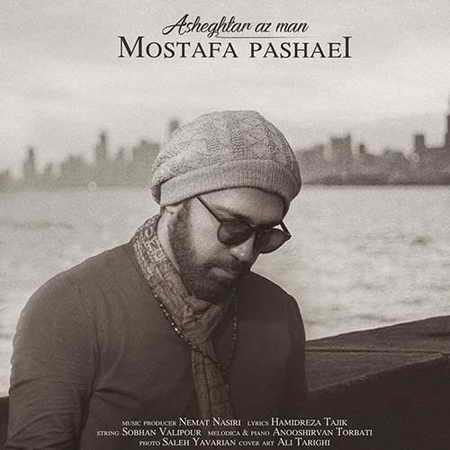 Mostafa Pashaei Asheghtar Az Man دانلود آهنگ مصطفی پاشایی عاشق تر از من